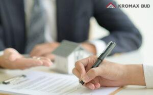 юридичні аспекти покупки квартири